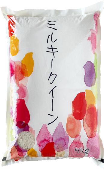 クイーン 特性 ミルキー ミルキークイーンというお米の品種、産地、炊き方、水加減